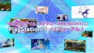 PS5「Go!Go!5次元GAME ネプテューヌ re★Verse」PV第1弾