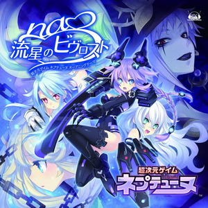 HDN OP Cover.png