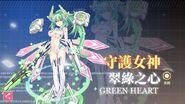 DALSP-Green Heart Screenshot