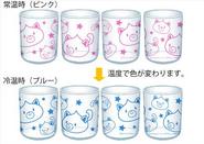 Dogoo Temperature Senstive Glass Cups