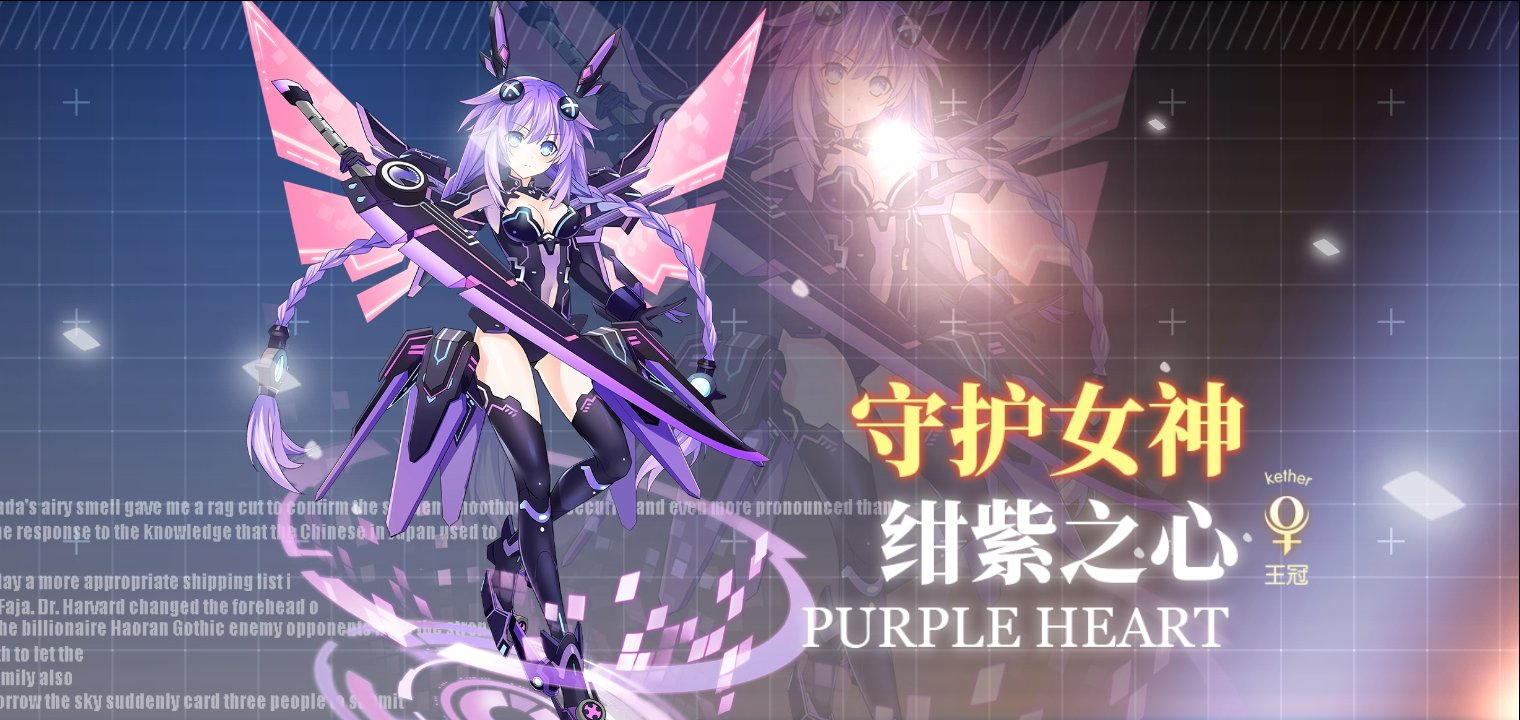 DALSP-Purple Heart Screenshot.jpg
