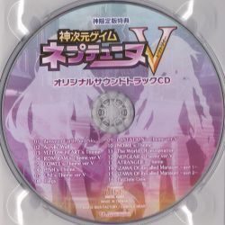 Kami Jigen Game Neptune V OST CD.jpg