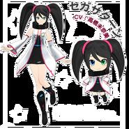 Sega Saturn SHG anime