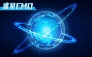 Planet EMO