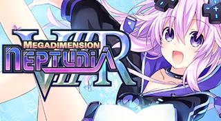 Megadimension Neptunia VIIR.png