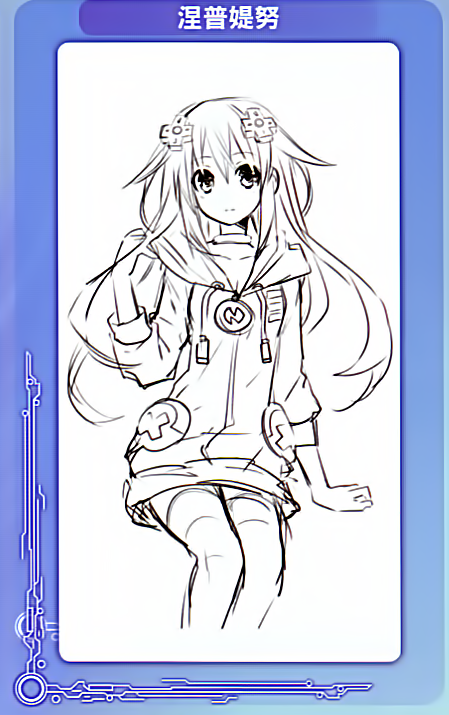 First ever art of Older Neptune - HDNMk2 Art Collector's Album.png