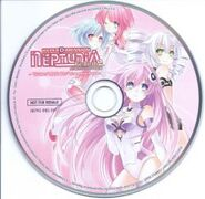 RB2 OST Disc