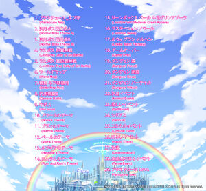 HDNRB1-Digital OST Tracklist.jpg