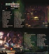 SNRPG-OST Tracklist (CN)