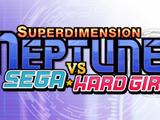Superdimension Neptune VS Sega Hard Girls/Trophies