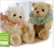 Teddy Bear Sewing Pattern (Chiaki Goto)