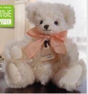 Teddy Bear Sewing Pattern (Yoko Sekizawa)