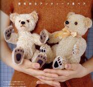 Teddy Bear Sewing Pattern 7 (Ikuyo Kasuya)