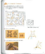SPT.rabbit.Takahiro Hasegawa.4