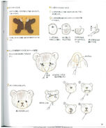 SPT.bear.Takahiro Hasegawa.2