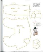 SPPF.bear.Takahiro Hasegawa.2