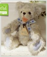 Teddy Bear Sewing Pattern 2 (Yoko Sekizawa)