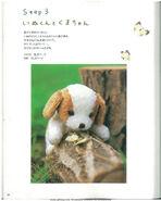 SPF.dog.Takahiro Hasegawa.1