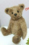 Teddy Bear Sewing Pattern (Gemma Kadzh)