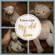 Teddy Bear Sewing Pattern 4 (Victoria Makarova)