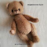 Teddy Bear Sewing Pattern (Arkhalova Marina)