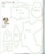 SPPF.dog.Takahiro Hasegawa.1