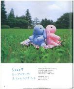 SPF.rabbit.Takahiro Hasegawa.4