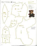 SPPF.bear.Takahiro Hasegawa.1
