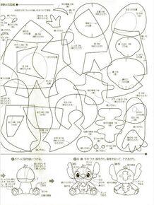 SPP.Stitch.unknown.2