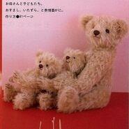 Teddy Bear Sewing Pattern 5 (Ikuyo Kasuya)