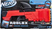 Sharkseekerbox