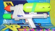 Super Soaker XP 55 Larami 1995 Commercial Retro Toys and Cartoons