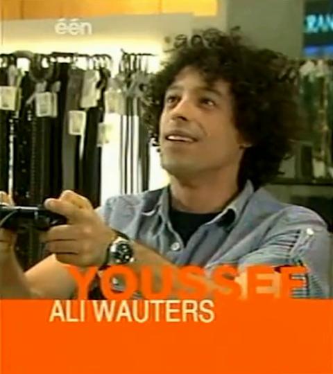 Youssef Bakali