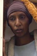 Sorina Okocha