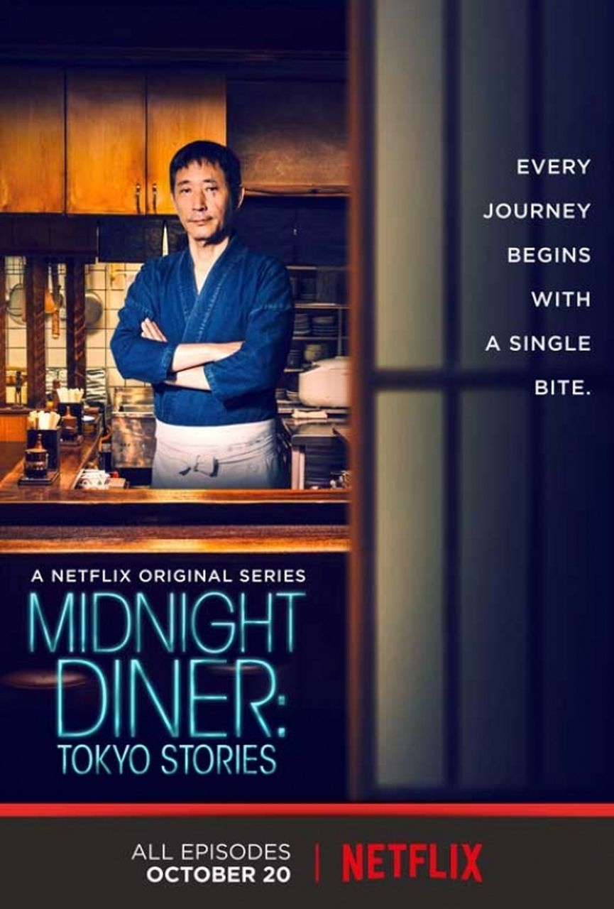 Midnight Diner on Netflix