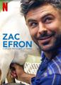 Zac Efron Con los pies sobre la tierra