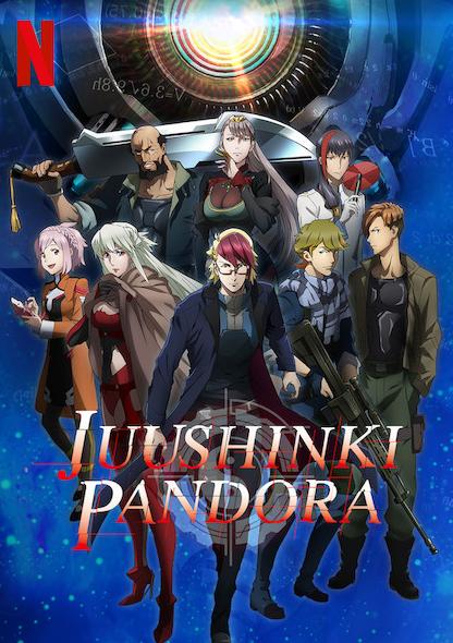 Juushinki Pandora