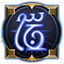 Icon Inventory Artifact Upgrade Resource Lld T03.png