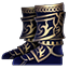 Inventory Feet Cloth Professions Tailoring Silk Lv60.png