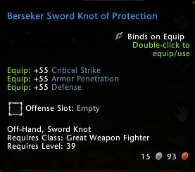 Berseker Sword Knot of Protection.png