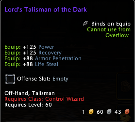 Lords talisman of the dark.png