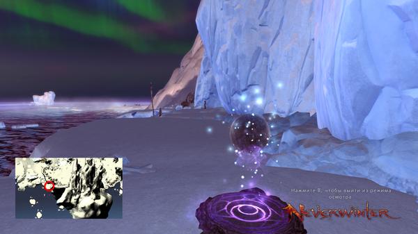 Камни наблюдения в море Движущегося Льда 2.png