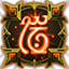 Icon Inventory Artifact Upgrade Resource Lld T05.png