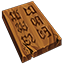 Currency Icon Ironwoodpiece.png