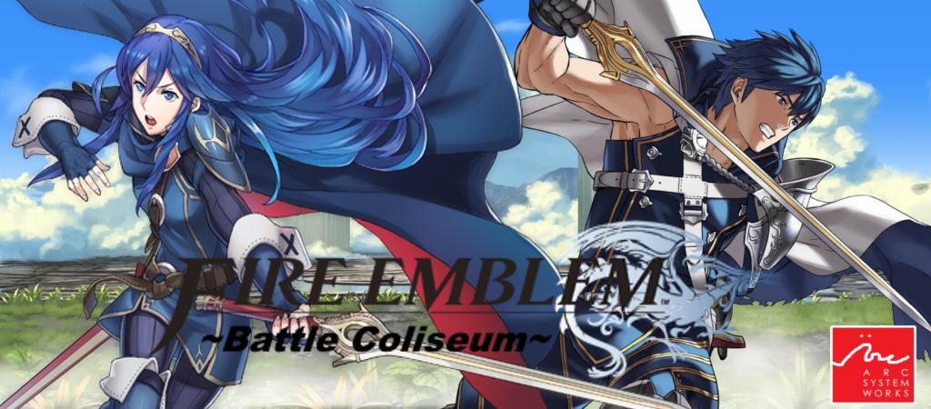 Fire Emblem Battle Coliseum