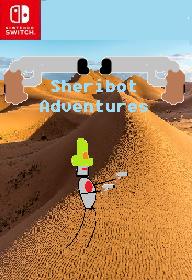Sheribot Adventures