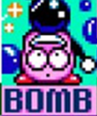 Super Star Bomb.png