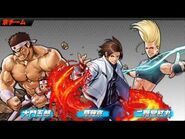 "The King of Fighters 2002 Unlimited Match - ESAKA!! ""Kyo Team Theme"""
