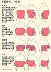 Kimono Wraps 2