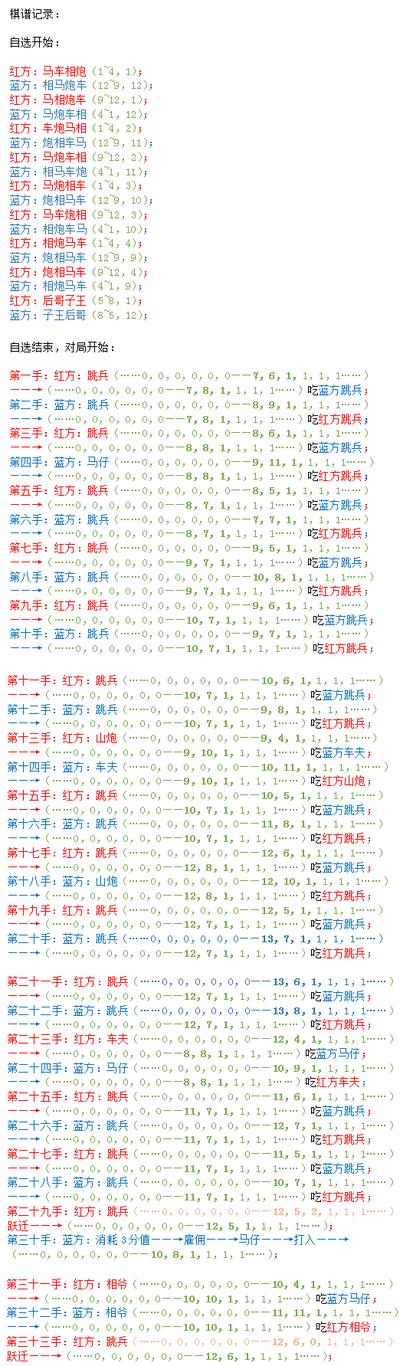 Qian33.png